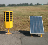 360° Full Coverage Solar Powered Acoustic Airport Bird Repellent